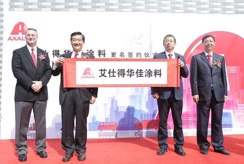 Axalta_Renews_Powder_Coatings_Joint_Venture_Partnership_in_China